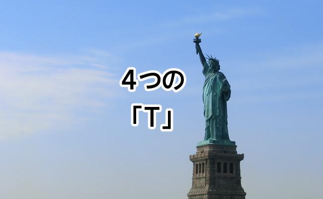 4tuno_edited-1
