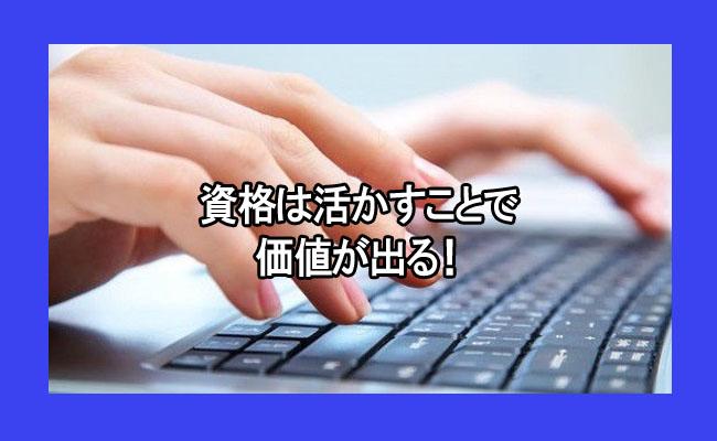 冨田1_edited-1