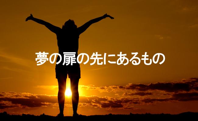 小野さん1